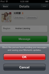 Photo of WeChat Tips and Tricks     3