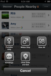 Photo of WeChat Tips and Tricks     2