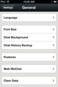 Photo of Web WeChat   1