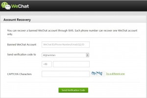 Photo of WeChat Account Recovery Menu